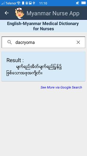 Myanmar Nursing Dictionary  screenshots 3