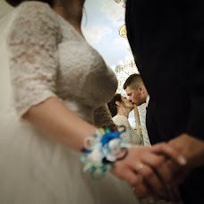 Wedding photographer Stas Pavlov (pavlovps). Photo of 01.08.2018