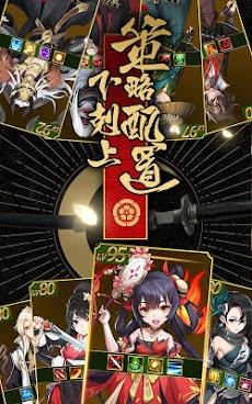 浪人百剣-斬-~最終の章~のおすすめ画像5