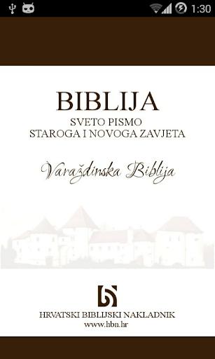 Varaždinska Biblija