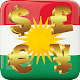 Kurdish Currency (app)