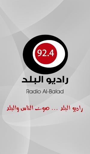 Balad FM راديو البلد 92.4