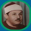 Mahmoud Ali Albanna MP3 Quran icon