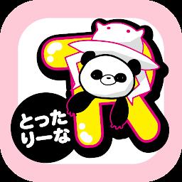 12月18日にオススメゲームに選定 爽快アーケードゲーム とったりーな オンラインクレーンゲーム Androidゲームズ