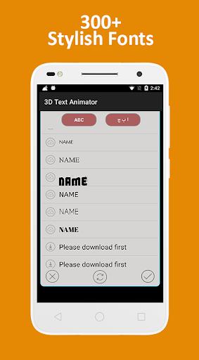 3D Text Animation - Logo Animation, 3D Intro Maker 1.2 screenshots 12