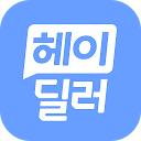 App Download 경매로 내차팔기 - 헤이딜러 Install Latest APK downloader
