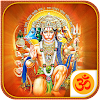 Hanuman Chalisa HD Sound
