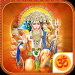 Hanuman Chalisa HD Sound Icon