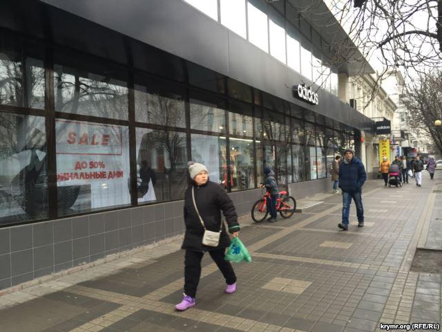Магазин Adidas в Симферополе, 6 января 2015 года