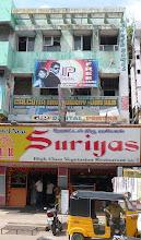 Photo: High Class Vegetarian Chennai 2008 (No Longer Exists)