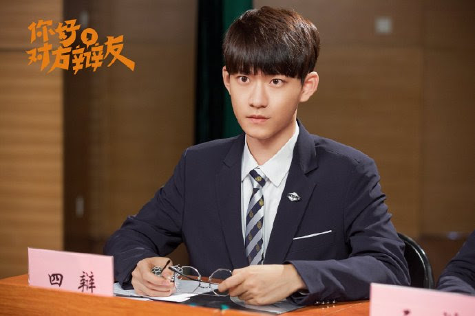 Hello Debate Opponent China Web Drama
