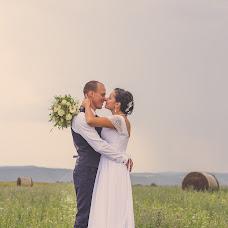 Esküvői fotós Péter Kiss (peterartphoto). Készítés ideje: 28.08.2018