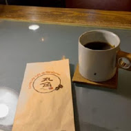 丸角自轉生活咖啡