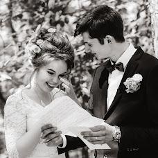 Wedding photographer Marina Dorogikh (mdorogikh). Photo of 27.08.2017