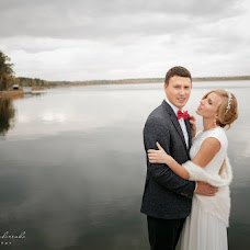 Wedding photographer Evgeniy Bondarenko (bondarenkoevgeni). Photo of 17.03.2017