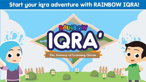 Rainbow Iqra' 1.0.20-debug screenshots 1