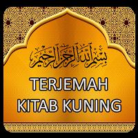 Download Kitab Hadits Digital 9 Imam Full Version