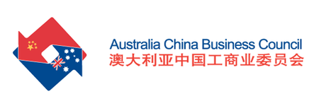 Australia-China-Business-Council