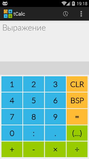 Калькулятор времени - tCalc