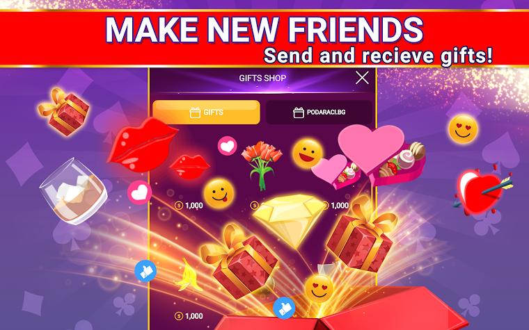 Spades - Free Spades online plus real multiplayer Screenshot