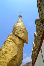 Photo: Nwa-La-Bo golden rocks