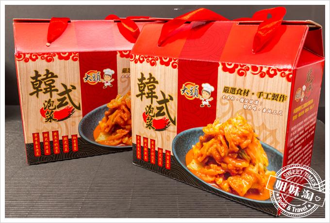 大頭韓式泡菜團購