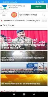Gorakhpur Times for PC-Windows 7,8,10 and Mac apk screenshot 1