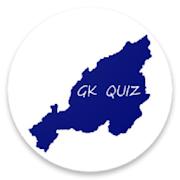 Nagaland GK Quiz - OFFLINE