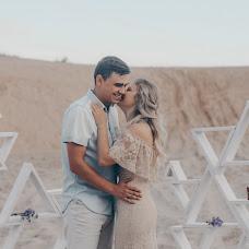 Wedding photographer Alisa Kulikova (volshebnaaya). Photo of 08.08.2018