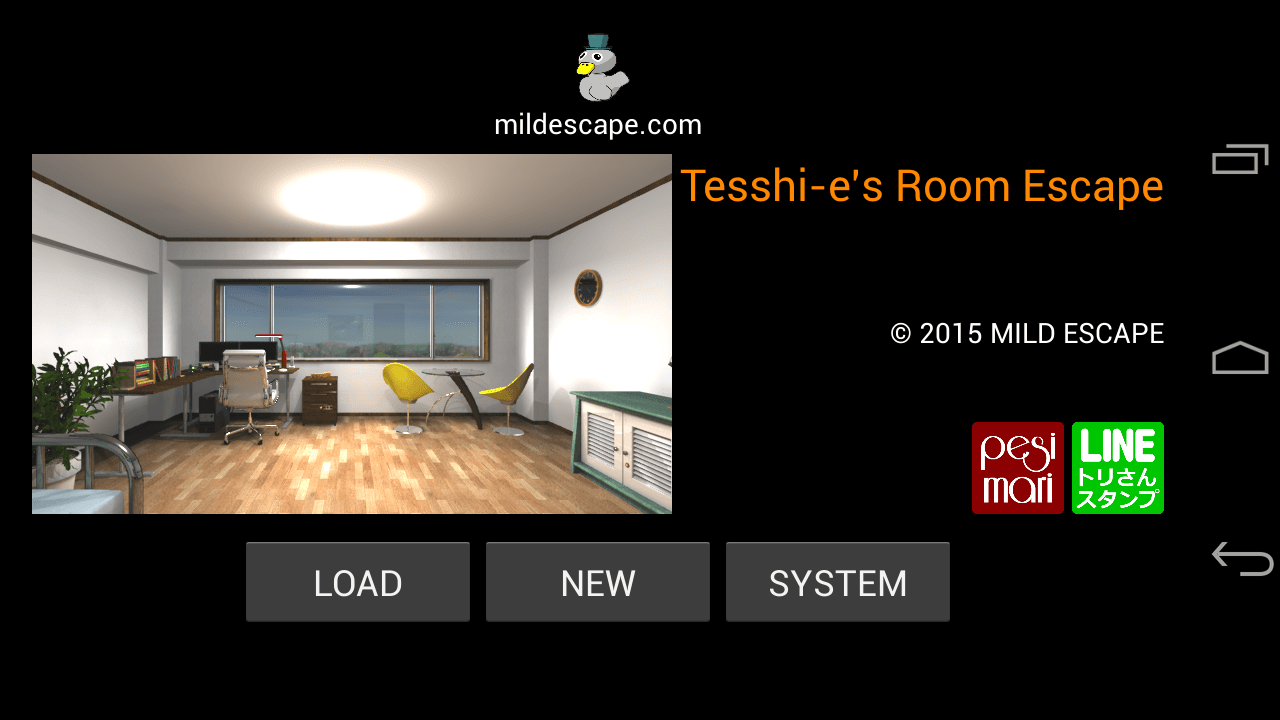Tesshi-e's Room Escape- screenshot