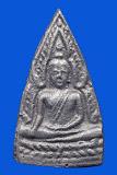 เหรียญหล่อชินราชครึ่งซีก หลวงปู่เผือก วัดกิ่งแก้ว หลังยันต์ เนื้ออัลปาก้า