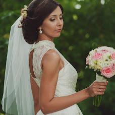 Wedding photographer Kirill Bunko (Zlobo). Photo of 01.04.2014