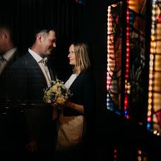 Wedding photographer Alexander Hasenkamp (alexanderhasen). Photo of 17.09.2017