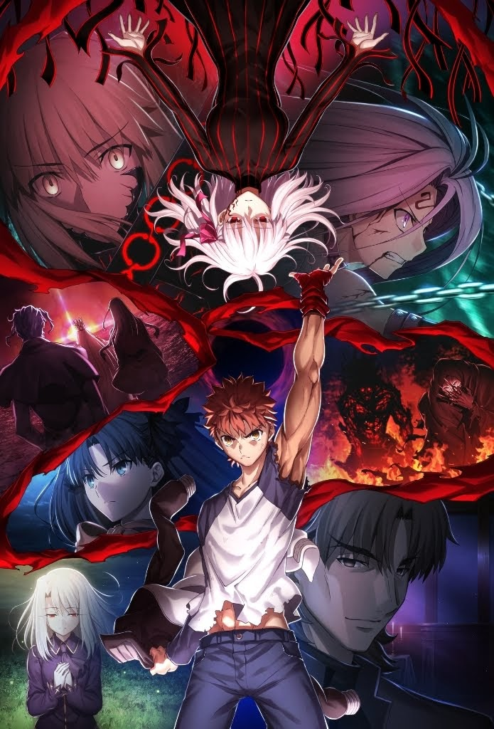 《Fate/stay night [Heaven's Feel]》