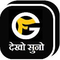 Dekho Suno icon