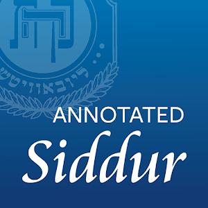 Siddur Tehillat Hashem – Annotated Edition