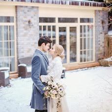 Wedding photographer Marina Afanaseva (mphoto31). Photo of 04.01.2018
