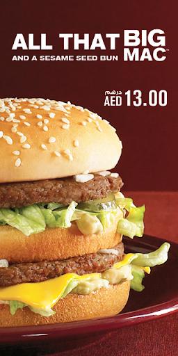 McDelivery UAE screenshot