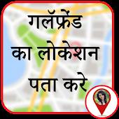 Tải Mobile Number Location Tracker APK