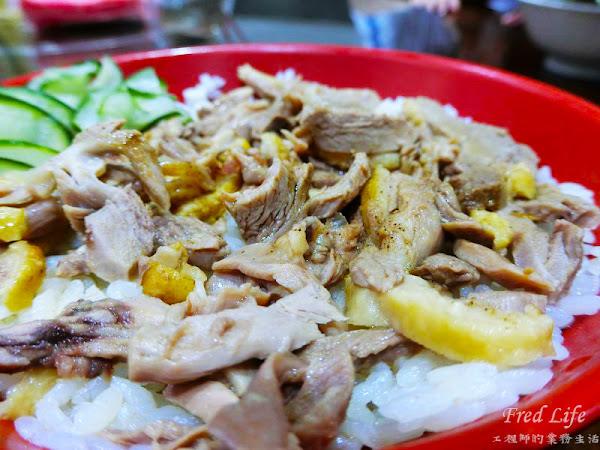 廟口鴨香飯-我目前吃過最好吃的鴨香飯
