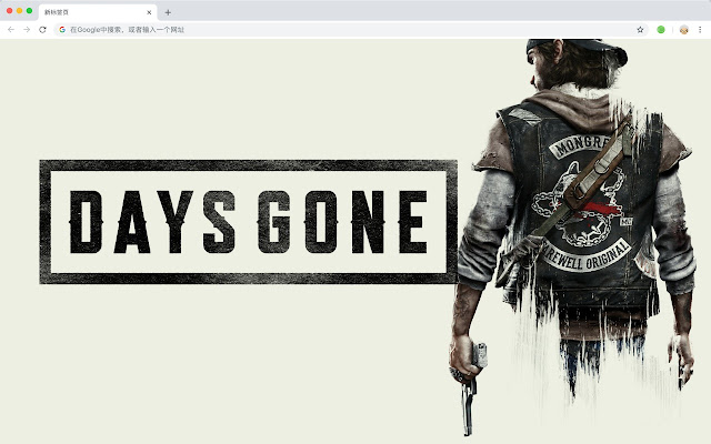 DaysGone New Tab, Customized Wallpapers HD
