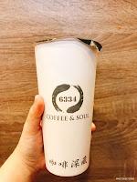 咖啡深藏 台南青年店