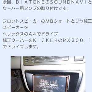 クラウンマジェスタ UZS171 C タイプ  平成12年のカスタム事例画像 静岡代表じゅん(エムズの黒幕)さんの2018年10月14日18:41の投稿