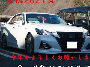 クラウンアスリート AWS211のカスタム事例画像 りょうちんさんの2021年01月01日00:19の投稿