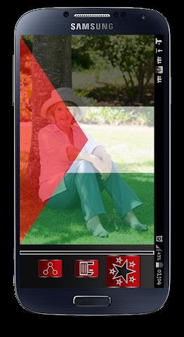 android Le drapeau palestinien Screenshot 7