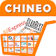 Chineo - Best China Online Shopping Websites Android apk