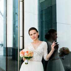 Bröllopsfotograf Natalya Zakharova (smej). Foto av 21.04.2019
