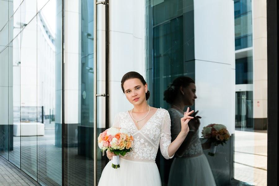 Nhiếp ảnh gia ảnh cưới Natalya Zakharova (smej). Ảnh của 21.04.2019