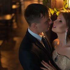 Wedding photographer Vasilisa Perekhodova (Perehodova). Photo of 29.12.2016