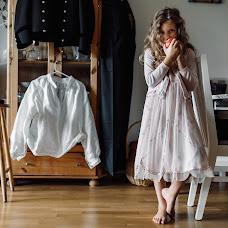 Hochzeitsfotograf Andrey Radaev (RadaevPhoto). Foto vom 11.11.2019